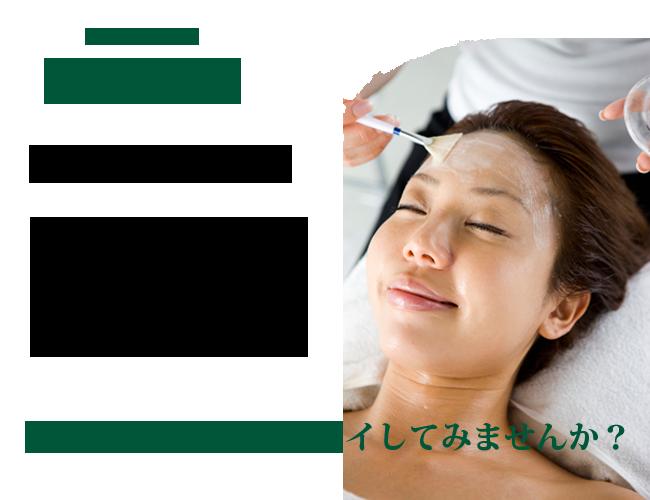 facial_title